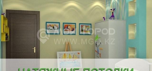 Бригада Rem, продавец натяжных потолков и систем освещения - Степногорск