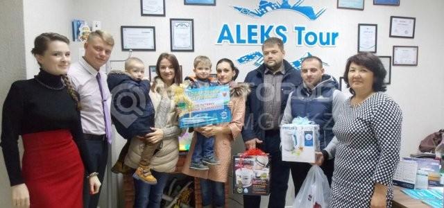 ALEKS Tour, турфирма - Степногорск