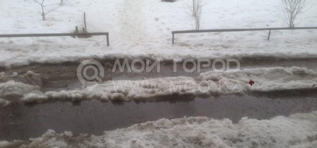 KWAR-TAL, управляющая компания - Степногорск