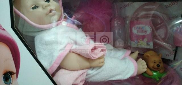 Детский Мир, магазин детских товаров - Степногорск