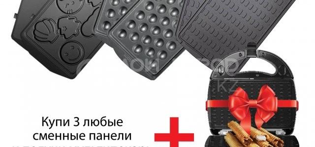 Alser, магазин электроники, цифровой и бытовой техники - Степногорск