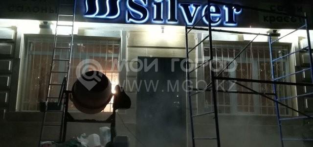 Standart, рекламно-производственная компания - Степногорск