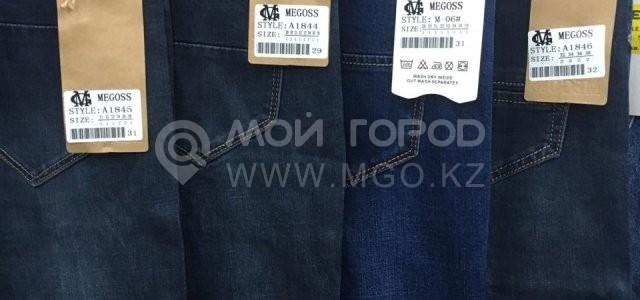 Jeans Style, магазин одежды - Степногорск