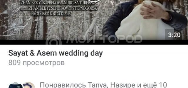 Студия Жанибека Юсупбекова, видеостудия - Степногорск