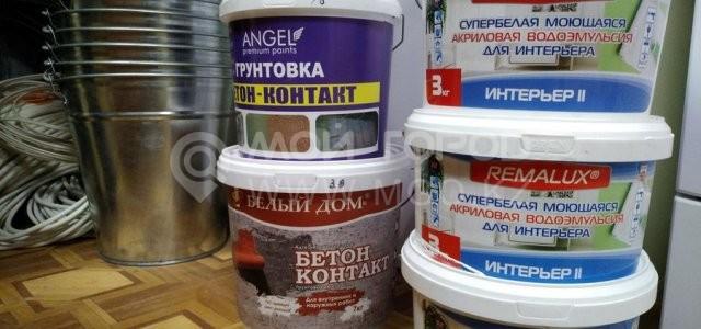 Сантехника 6-40, строительный магазин - Степногорск