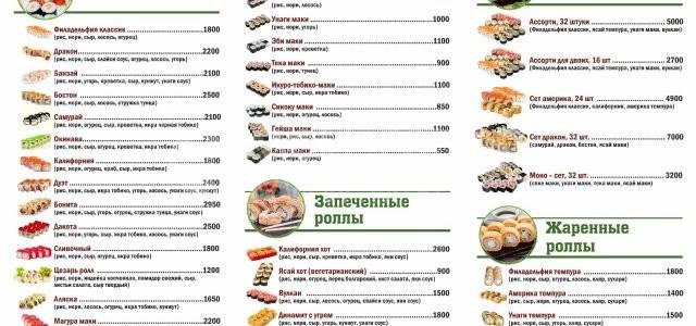 Астор, ресторан - Степногорск