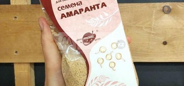 Биомаркет, магазин товаров для здоровья - Степногорск