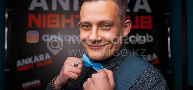 Праздничный Распорядитель, праздничное агентство - Степногорск