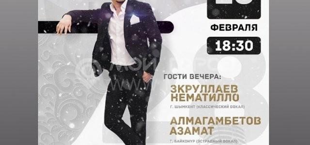 Дворец культуры Горняк, дом культуры - Степногорск