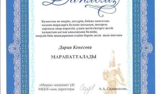 Детская музыкальная школа, музыкальная школа - Степногорск