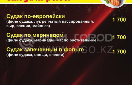 Stolz, магазин продуктов - Степногорск