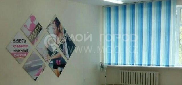 Venera, спортивный центр - Степногорск