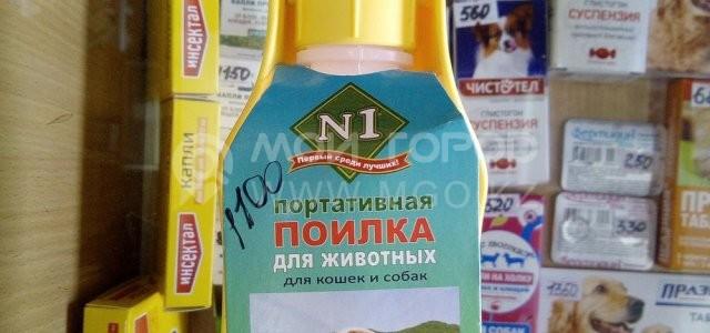 Ветцентр №1, ветеринарно-диагностическая аптека - Степногорск