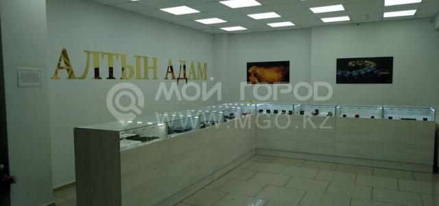 Алтын Адам, ювелирный магазин - Степногорск